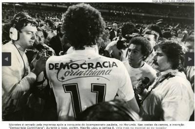 Socrates Democracia Corinthiana